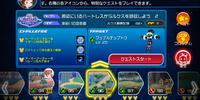 Mission 96