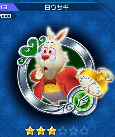 File:113 White Rabbit.png