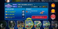 Mission 55