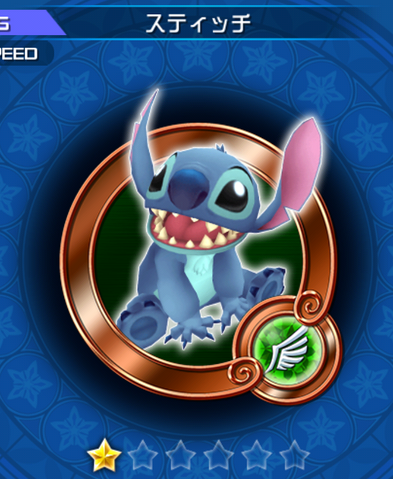 File:95 Stitch.png
