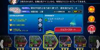 Mission 20