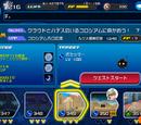 Mission 349
