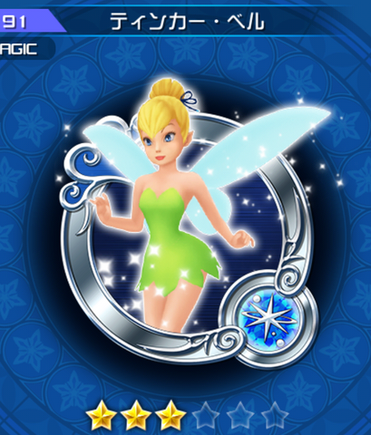 File:191 Tinkerbell.png