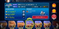 Mission 72