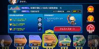 Mission 34