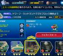 Mission 48
