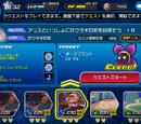 Mission 230