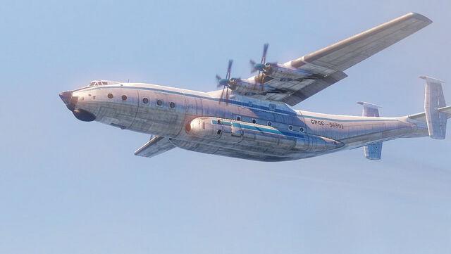 File:Cargo Plane.jpg