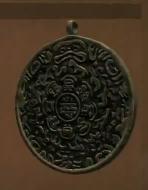 Trigram Thogchag