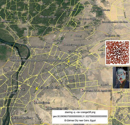 File:El-ZahraaCity Egypt.jpg