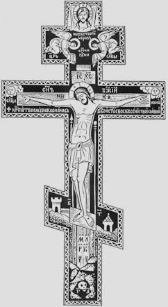 File:Beautiful Cross.jpg