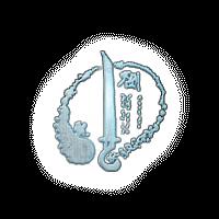 File:Blade Master (Blue).png