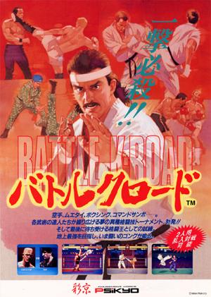 File:Flyer for-Battle K-Road.png