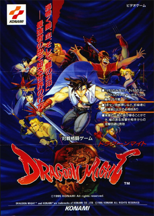 DragoonMight arcadeflyer