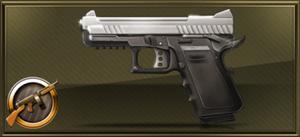 Item g19 pistol