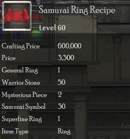 File:Samurai Ring Rec.png