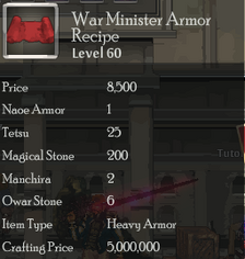 War Minister Armor Rec