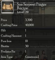 Sea Serpent Finger Rec