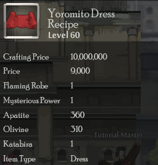 Yoromito Dress Rec