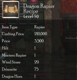 File:DragonRapierRec.png