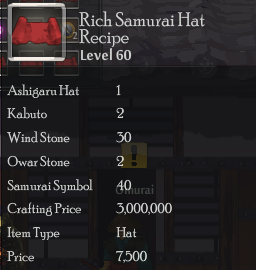 File:Rich Samurai Hat Rec.png