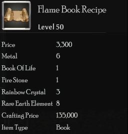 File:Flame Book Rec.png