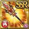Gear-Furnace Spear Icon