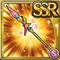 Gear-Sakura Spear Icon