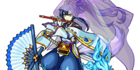 Ushiwakamaru (Gear)