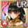 Gear-Yang Guifei, Imperial Consort Icon