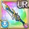 Gear-Azure Dragon Blade Icon