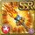 Gear-Hierurgy Sword Icon