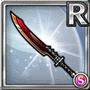 Gear-Long Sword Icon