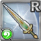 Gear-Wind Blade Icon