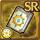 Gear-Luna- Light Tome Icon