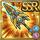 Gear-Retro-Futuristic Sword Icon