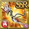 Gear-Amenokar- Sacred Bow Icon