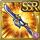 Gear-Azure Knight's Blade Icon