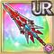 Gear-Karma- Blood Spear Icon