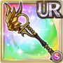 Gear-Staff of the Beast Icon