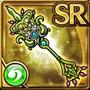 Gear-Sacred Tree Staff Icon