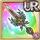 Gear-Sword of Brynhildr Icon