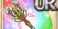 -UPG- Blossom Staff (Gear)