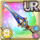 Gear-Blade of Yule Icon