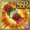 Gear-Juicy BBQ Kebab Icon