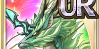 Kirin, the Sacred Beast (Gear)