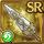 Gear-Storm Blade Icon