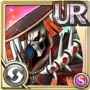 Gear-Soul Destroyer Icon