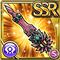 Gear-Tyrfing- Spellblade Icon