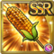 Gear-Grilled Corn Icon